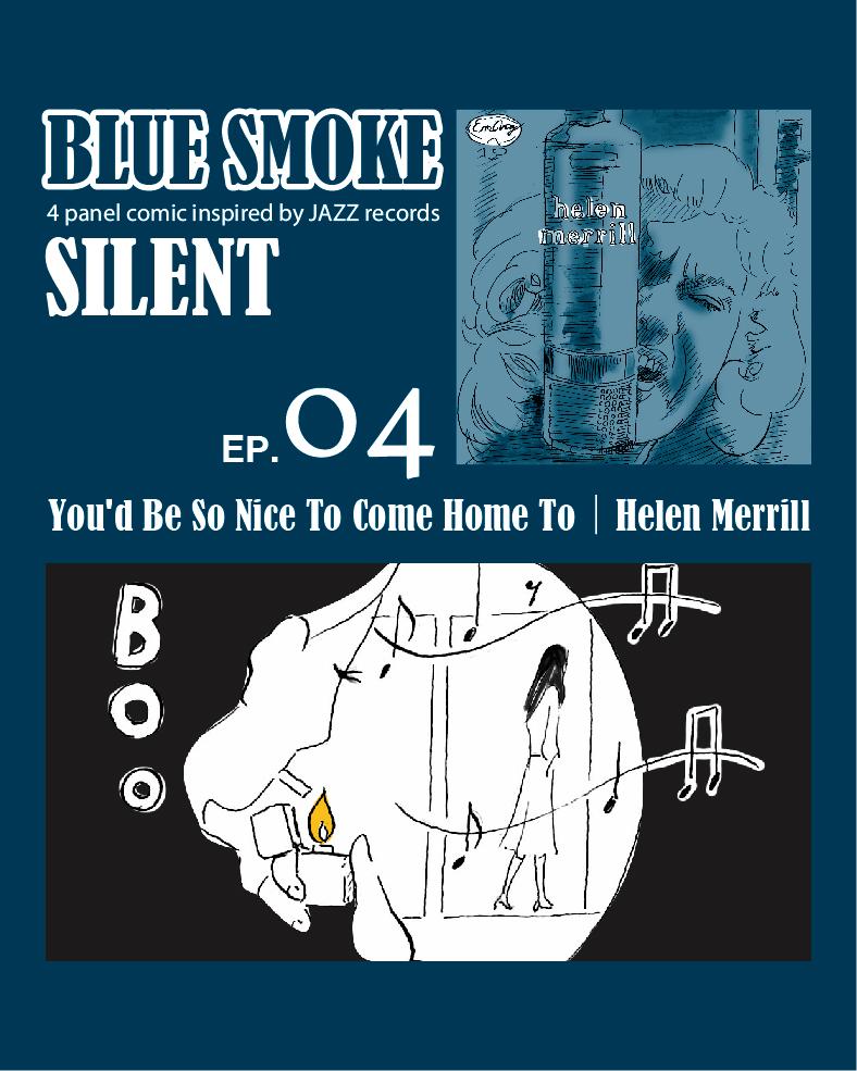 f:id:blue_smoke:20210219123708j:plain