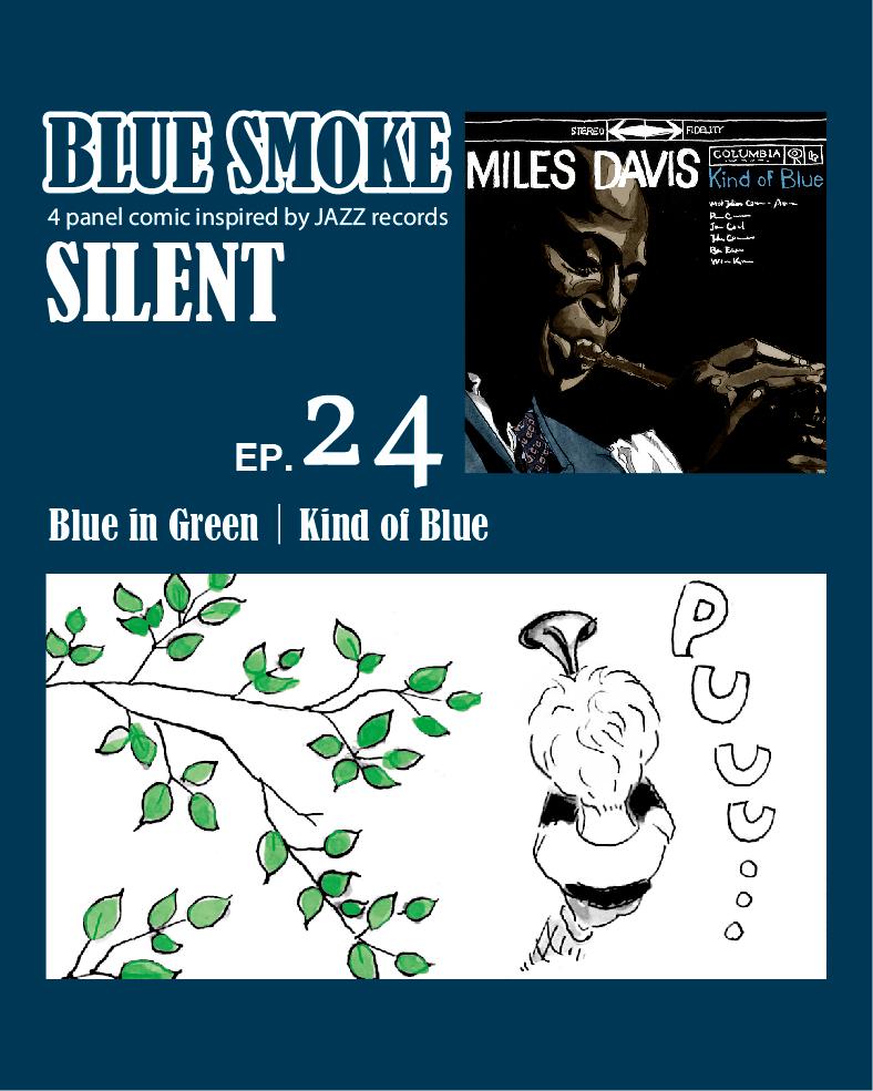 f:id:blue_smoke:20210225162501j:plain