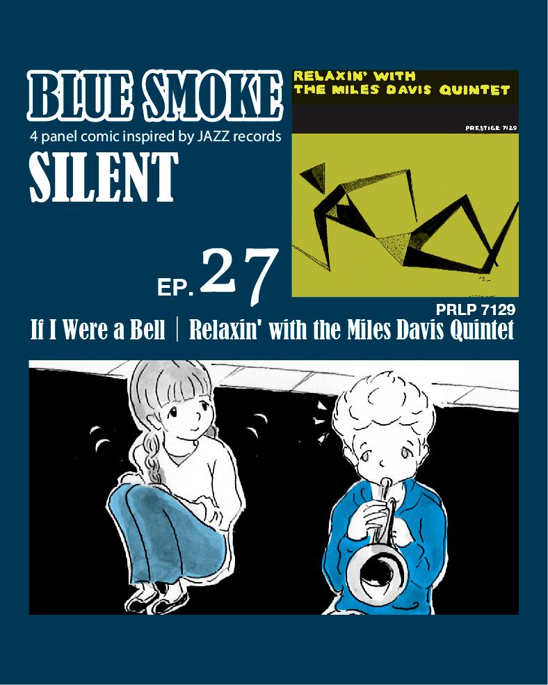 f:id:blue_smoke:20210303092107j:plain