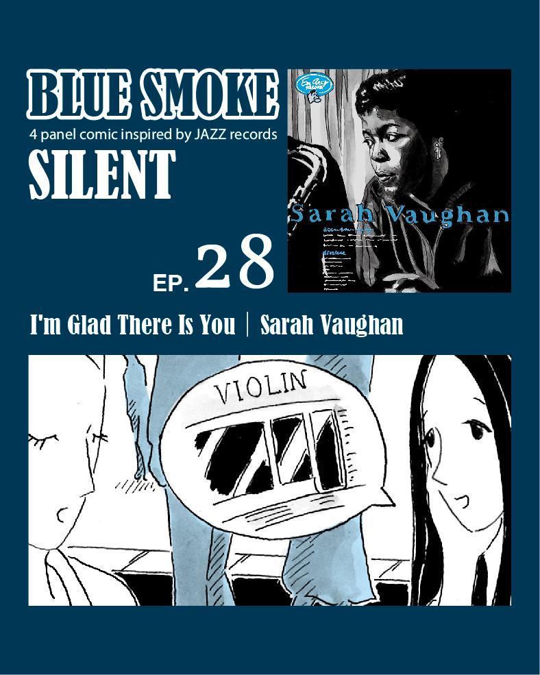 f:id:blue_smoke:20210304182337j:plain