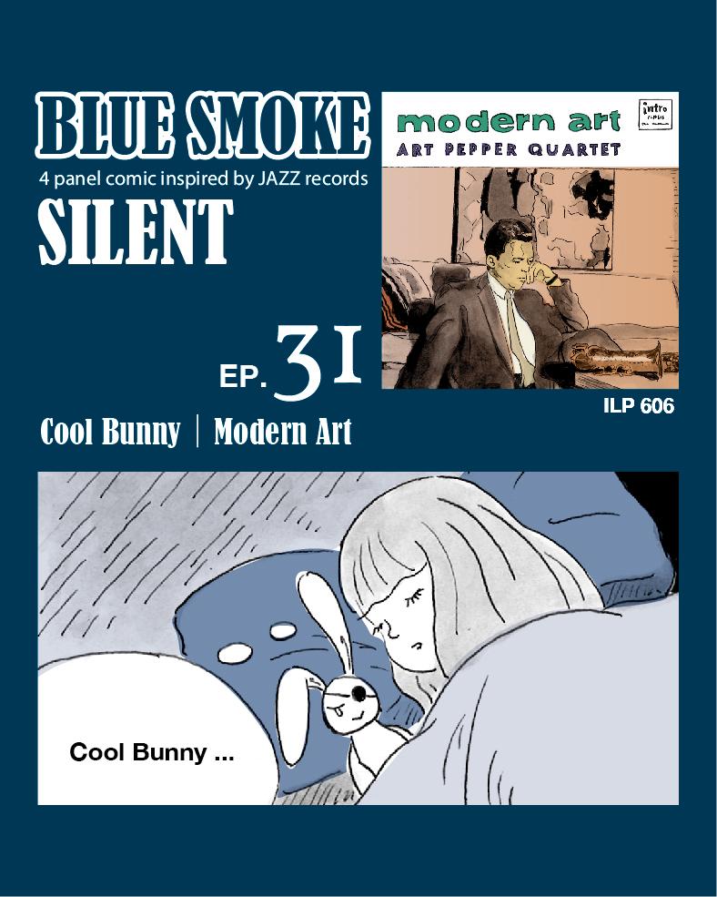 f:id:blue_smoke:20210316110858j:plain