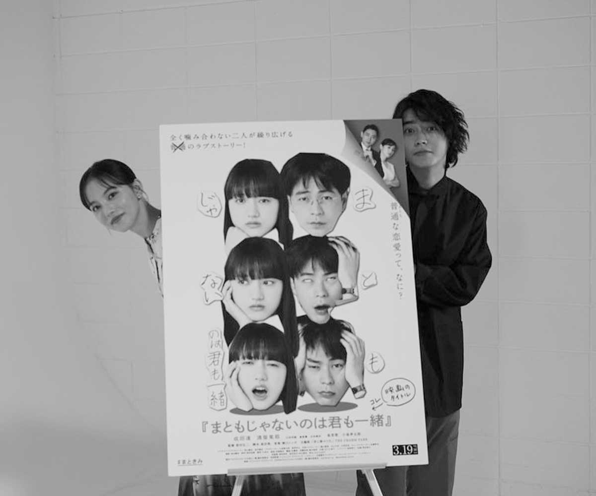 清原果耶さん(画像:Instagramより)