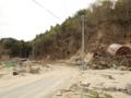 道は瓦礫でうまり自衛隊がくるまで大変だった・・