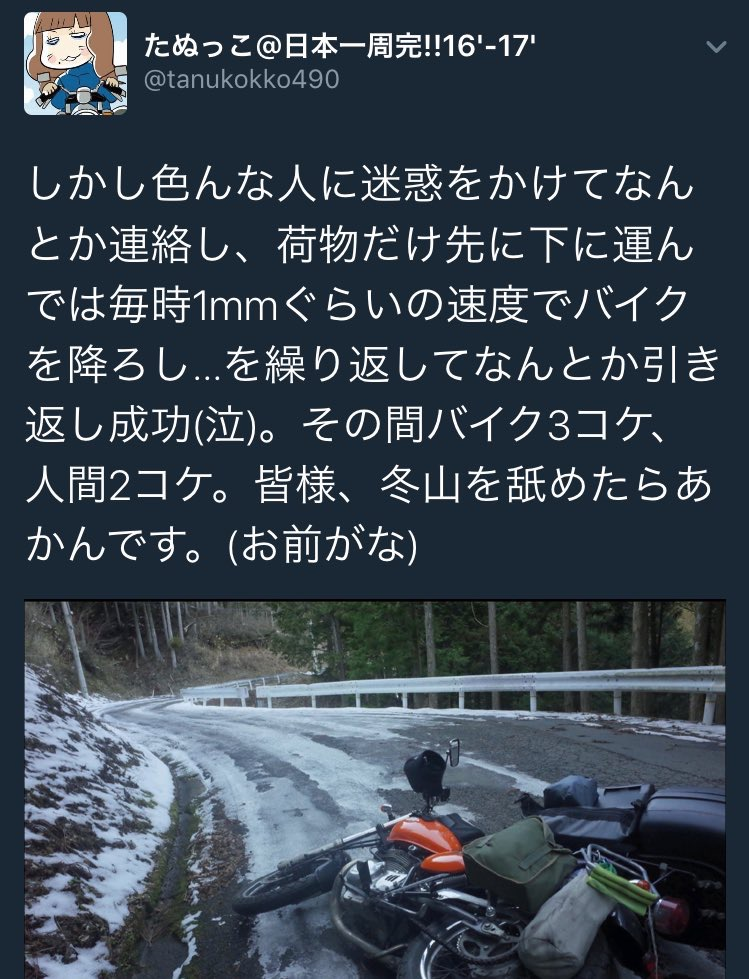 f:id:blueberry-streams4u:20170420085331j:plain