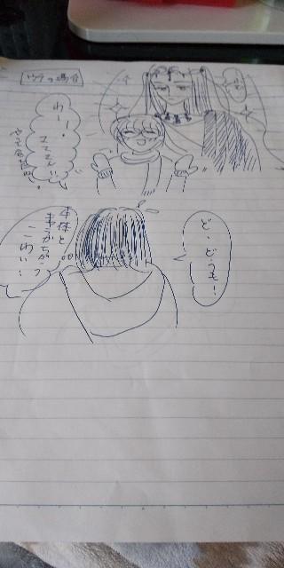 f:id:blueberry-yukari0840:20210503124653j:plain