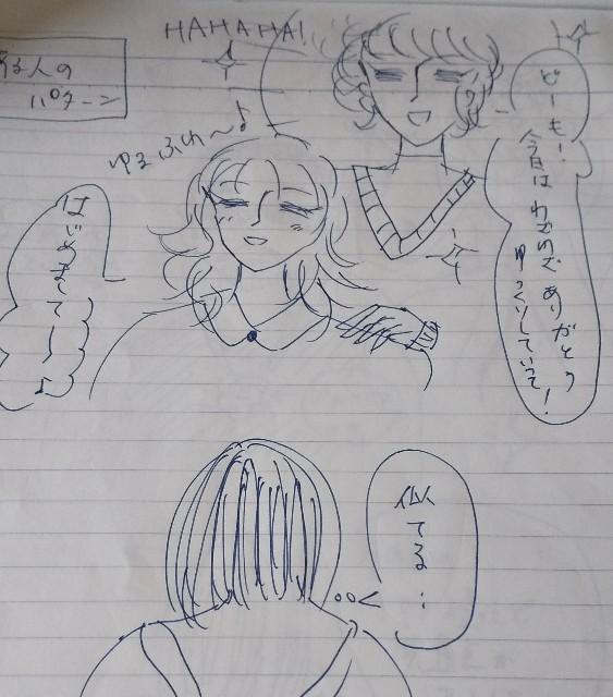 f:id:blueberry-yukari0840:20210503124738j:plain