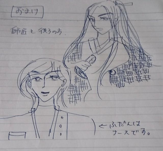 f:id:blueberry-yukari0840:20210503124924j:plain