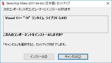 f:id:bluebirdofoz:20170918120324j:plain