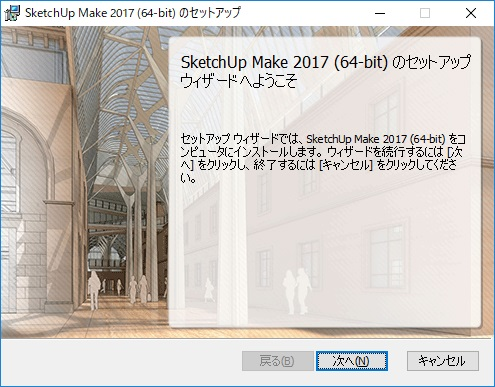 f:id:bluebirdofoz:20170918120340j:plain