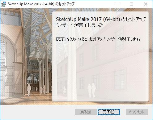 f:id:bluebirdofoz:20170918120425j:plain