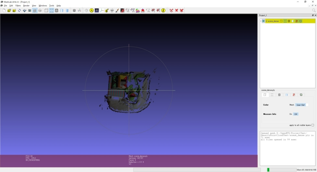 OpenMVSをWindows環境で試す その1(密な点群の再構築) - MRが