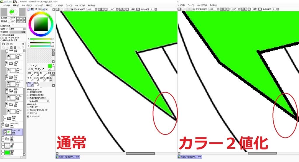 f:id:bluebirdofoz:20180327023402j:plain
