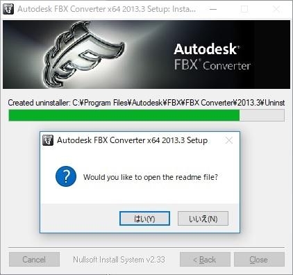 AutoDesk FBX Converterのインストール手順 - MRが楽しい