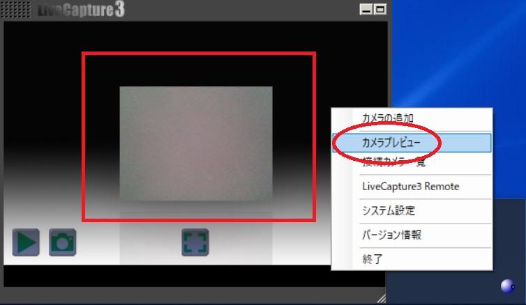 f:id:bluebirdofoz:20200125225349j:plain