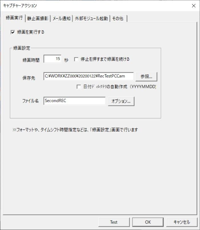 f:id:bluebirdofoz:20200126222537j:plain