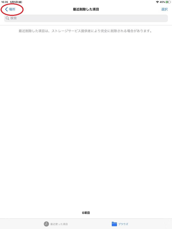 f:id:bluebirdofoz:20200607222003j:plain