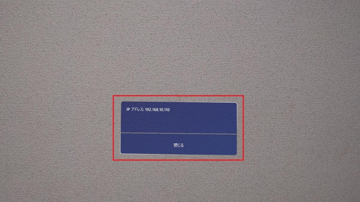 f:id:bluebirdofoz:20200915222150j:plain