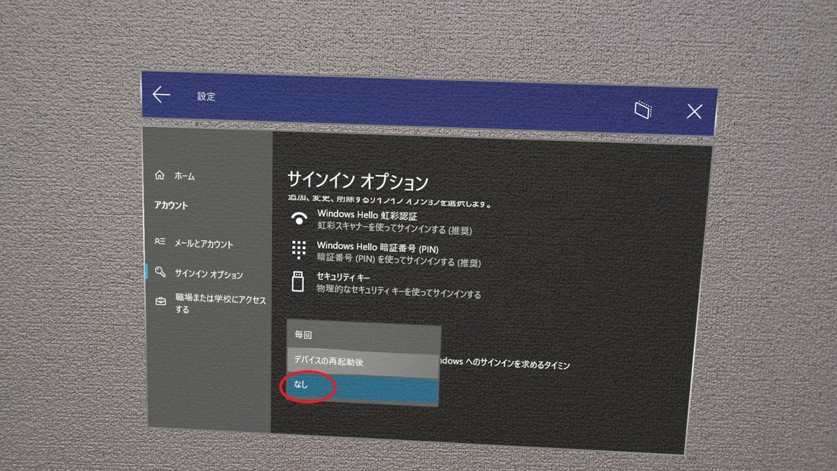 f:id:bluebirdofoz:20210204124406j:plain