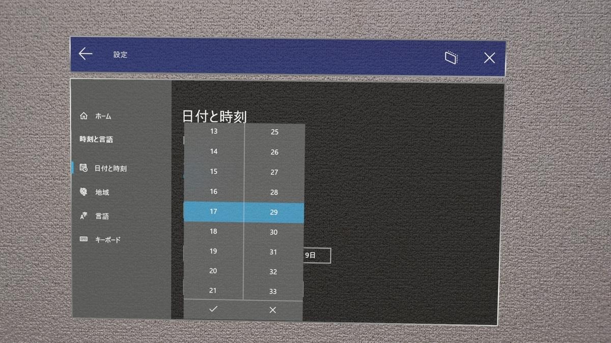 f:id:bluebirdofoz:20210309233130j:plain