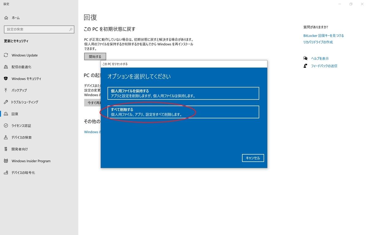 f:id:bluebirdofoz:20210401090954j:plain