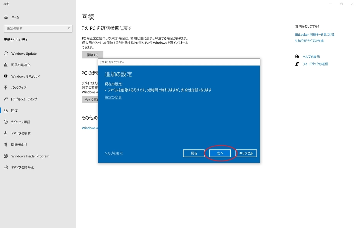 f:id:bluebirdofoz:20210401091007j:plain