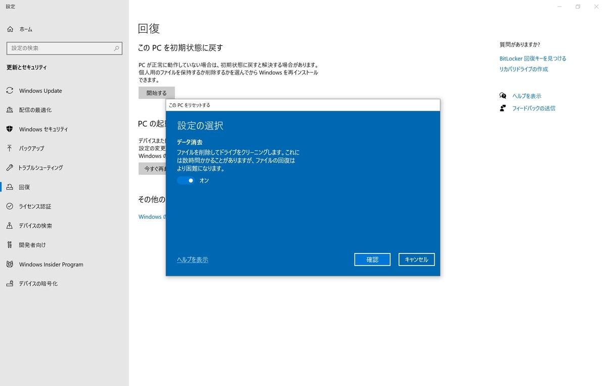 f:id:bluebirdofoz:20210401091018j:plain