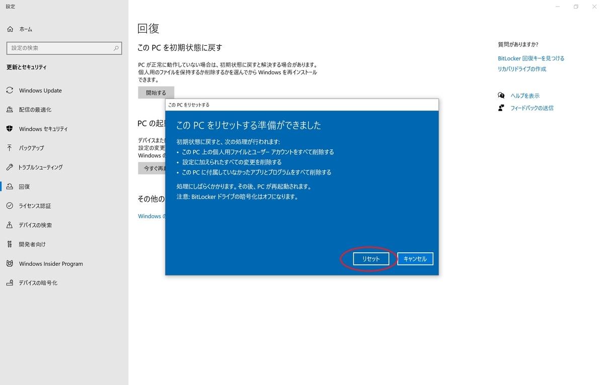 f:id:bluebirdofoz:20210401091029j:plain