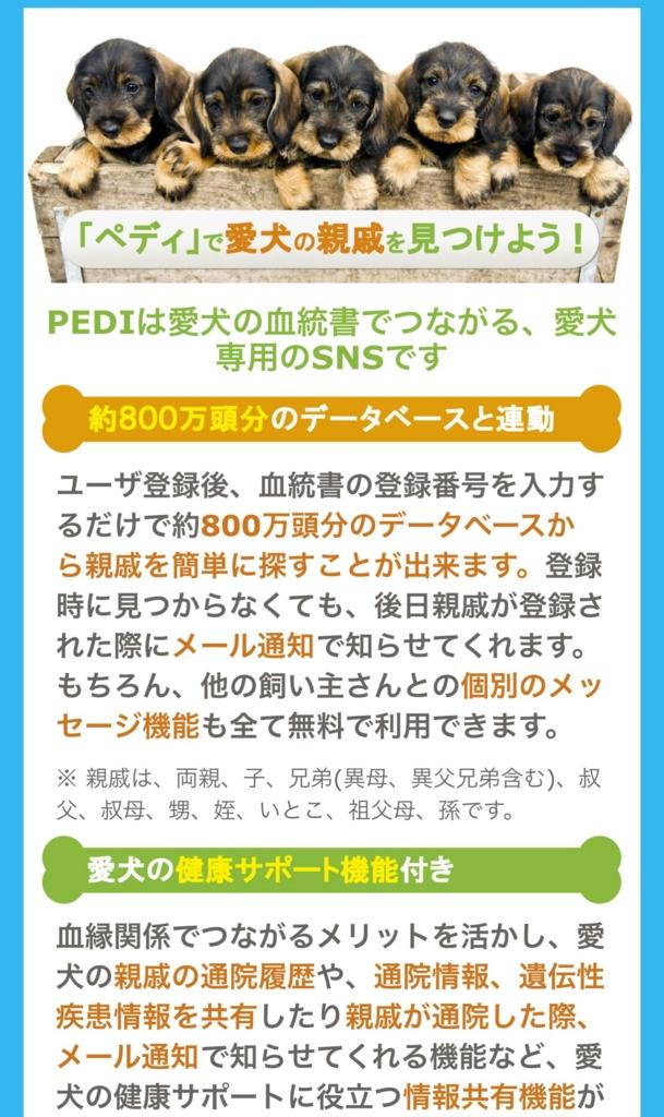 f:id:bluebluerbluest-tanikawa7:20170201213853j:plain