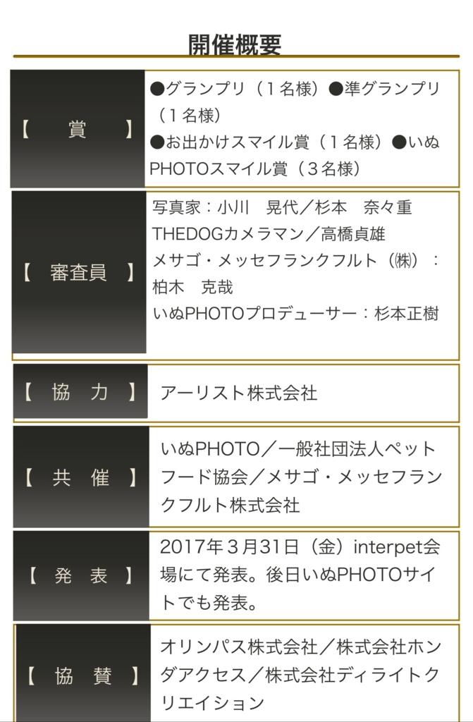 f:id:bluebluerbluest-tanikawa7:20170204000550j:plain