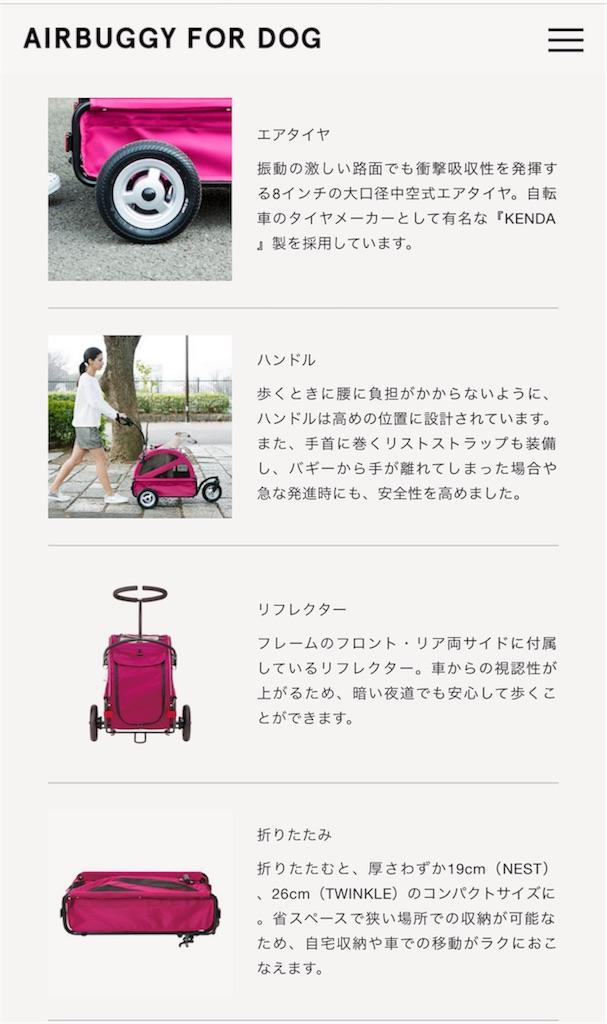 f:id:bluebluerbluest-tanikawa7:20170206183131j:image