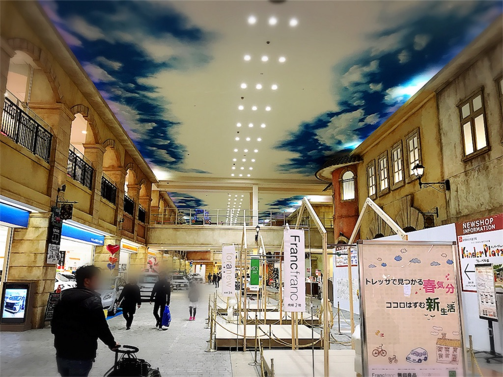 f:id:bluebluerbluest-tanikawa7:20170208074235j:image