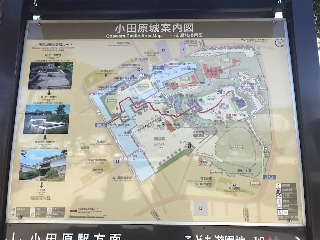 f:id:bluebluerbluest-tanikawa7:20170214111342j:image