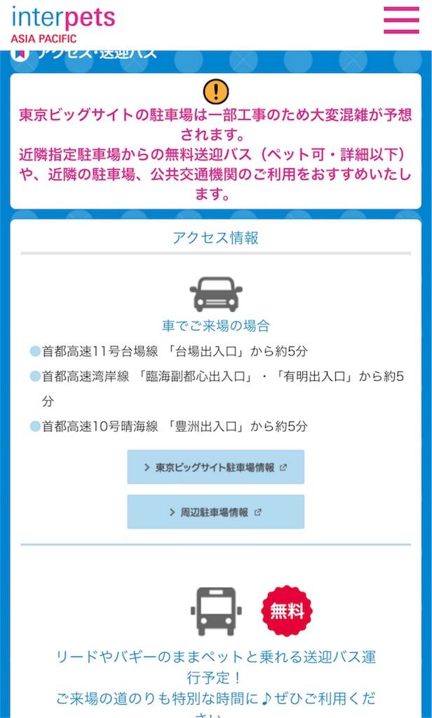 f:id:bluebluerbluest-tanikawa7:20170226094248j:image