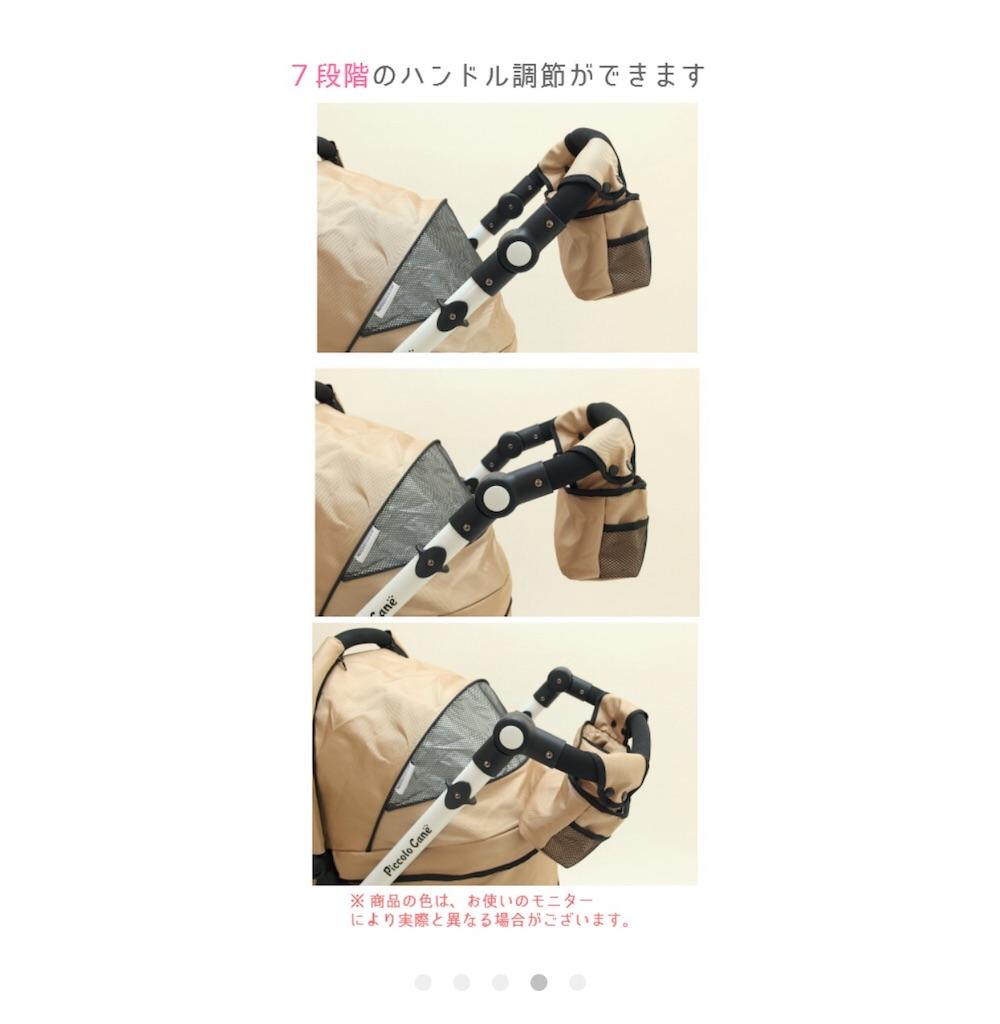 f:id:bluebluerbluest-tanikawa7:20170321092136j:image