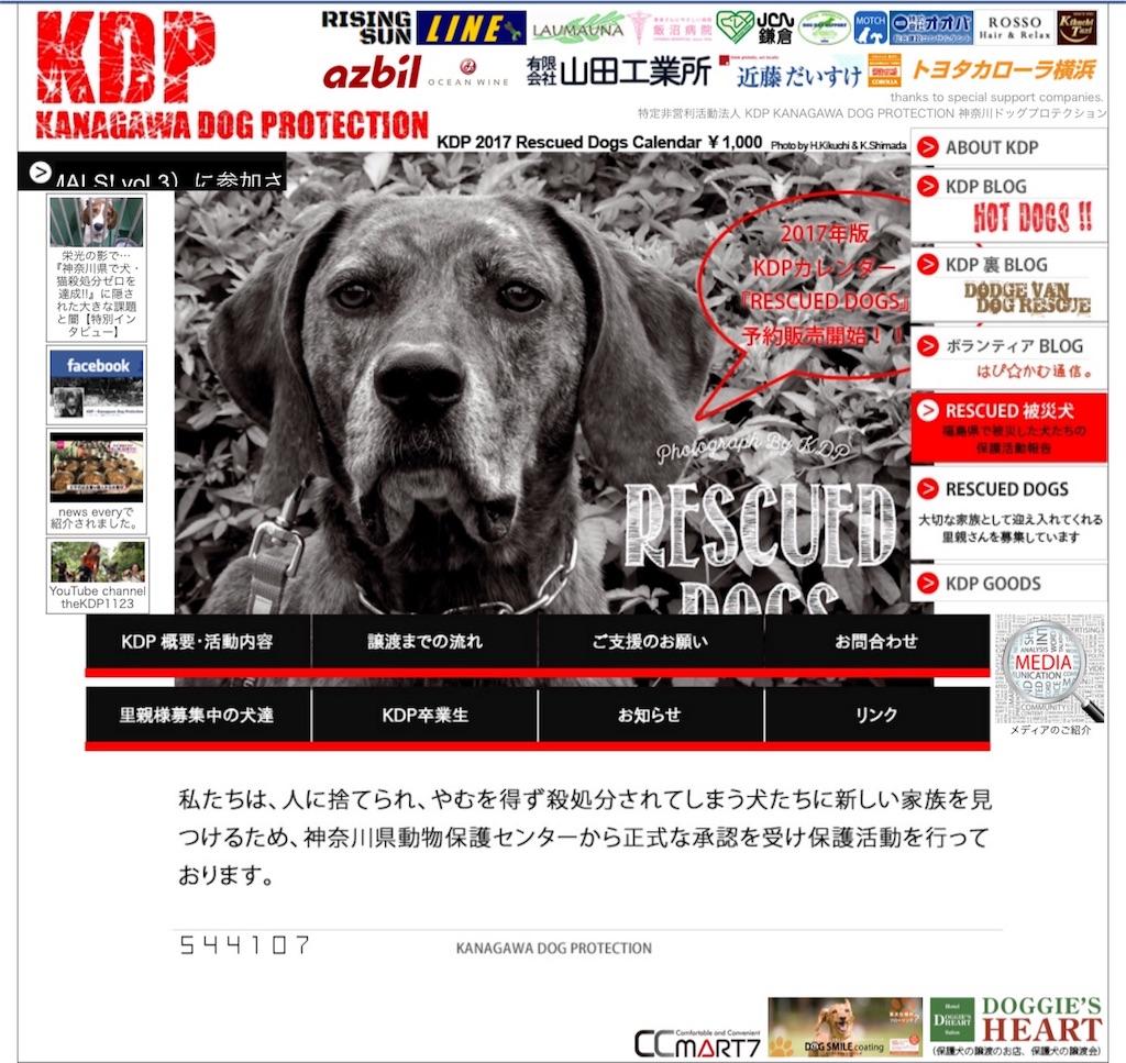 f:id:bluebluerbluest-tanikawa7:20170411110037j:image