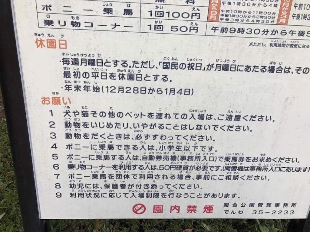 f:id:bluebluerbluest-tanikawa7:20170421094541j:image