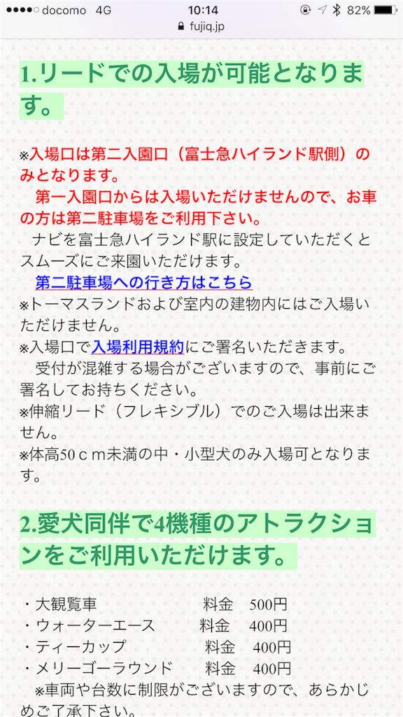f:id:bluebluerbluest-tanikawa7:20170626175829p:image