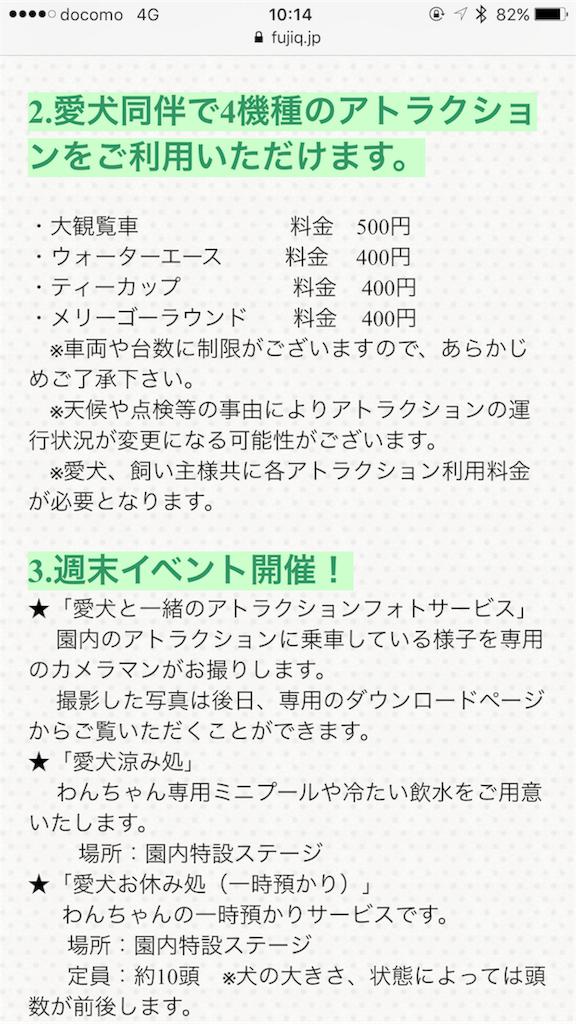 f:id:bluebluerbluest-tanikawa7:20170626175924p:image