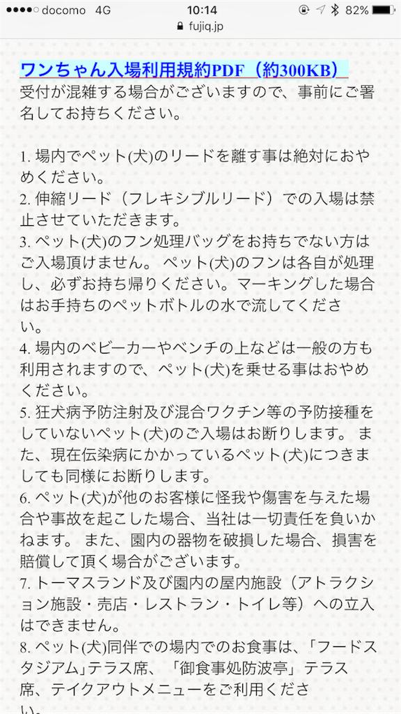 f:id:bluebluerbluest-tanikawa7:20170626180020p:image