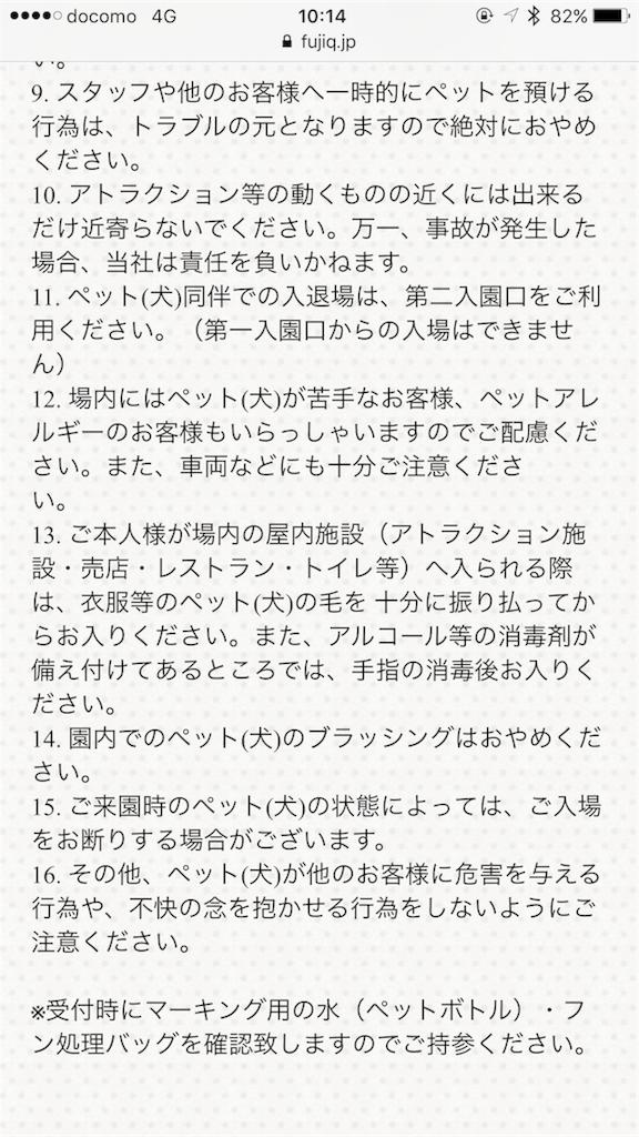 f:id:bluebluerbluest-tanikawa7:20170626180111p:image