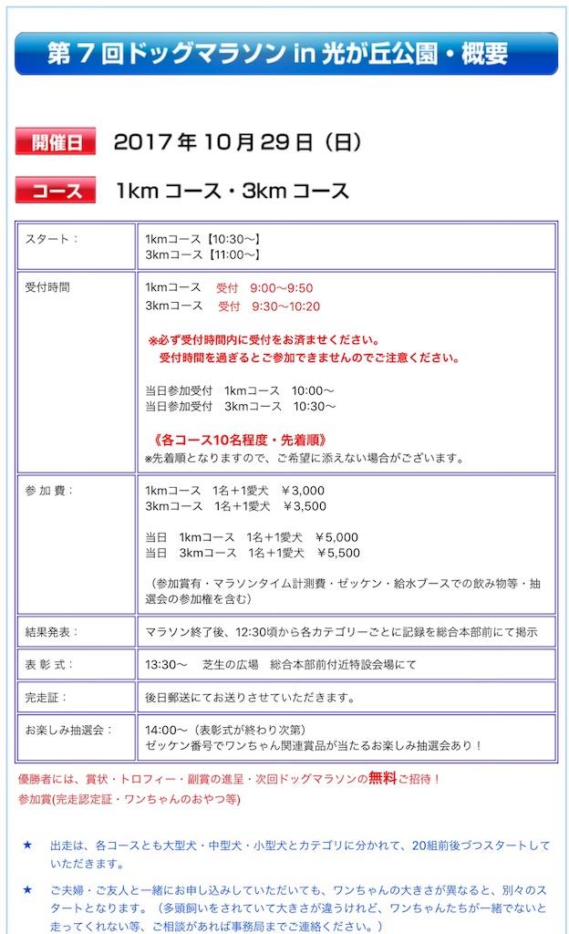 f:id:bluebluerbluest-tanikawa7:20170829100115j:image