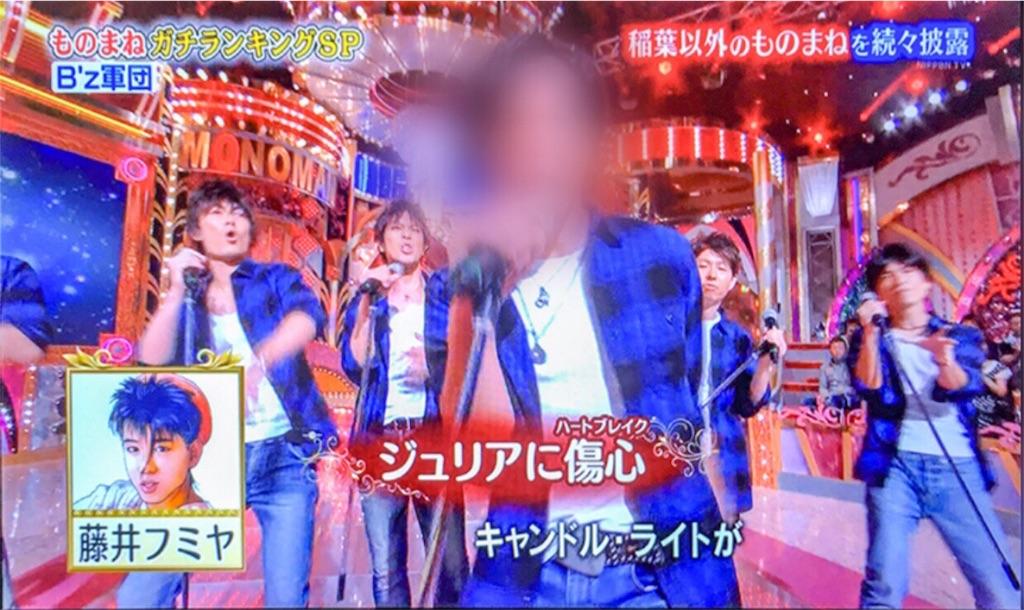 f:id:bluebluerbluest-tanikawa7:20170927100226j:image