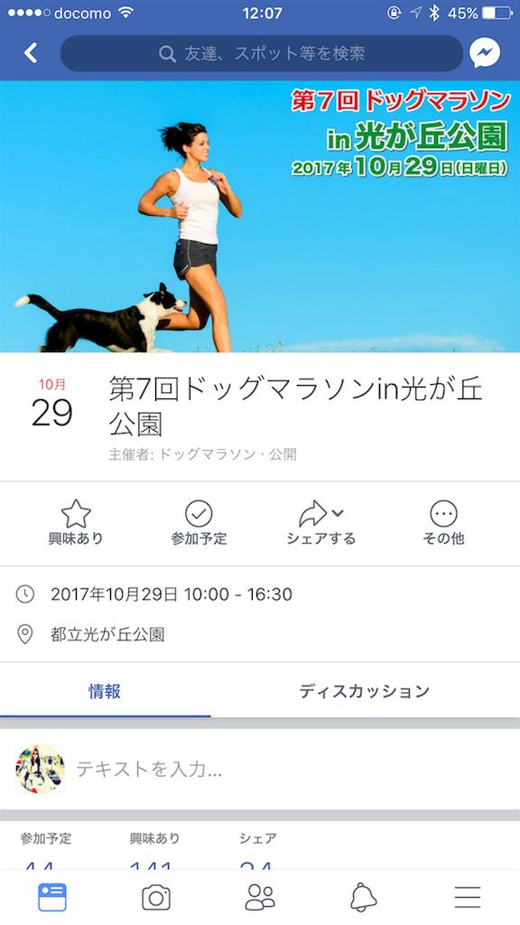 f:id:bluebluerbluest-tanikawa7:20170928121056p:image