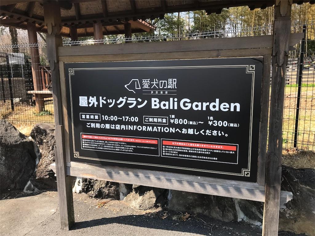 f:id:bluebluerbluest-tanikawa7:20180323110820j:image
