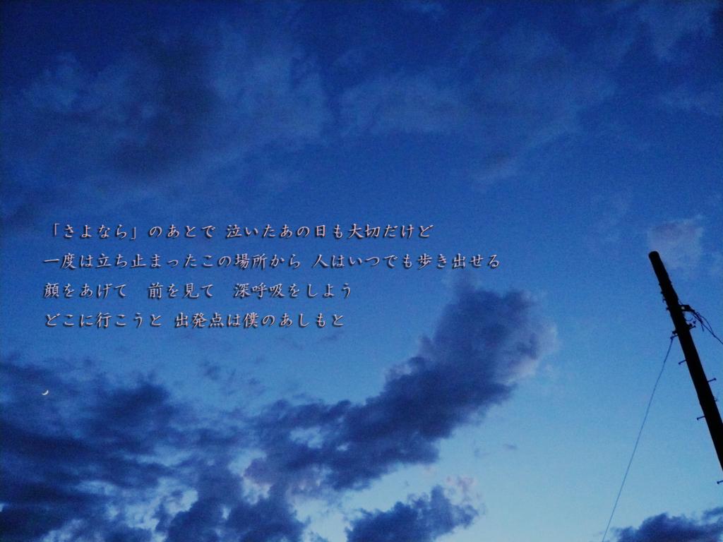 f:id:bluebookmark:20160911191529j:plain