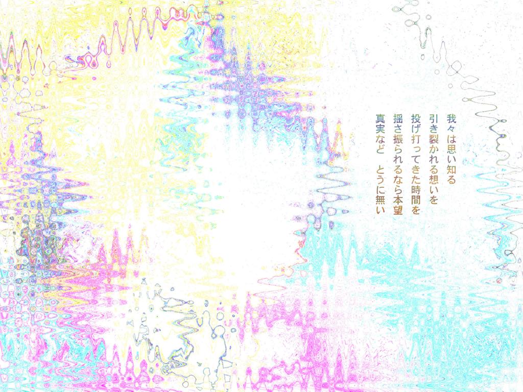 f:id:bluebookmark:20161002221059j:plain