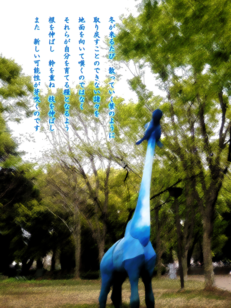 f:id:bluebookmark:20161006233848j:plain