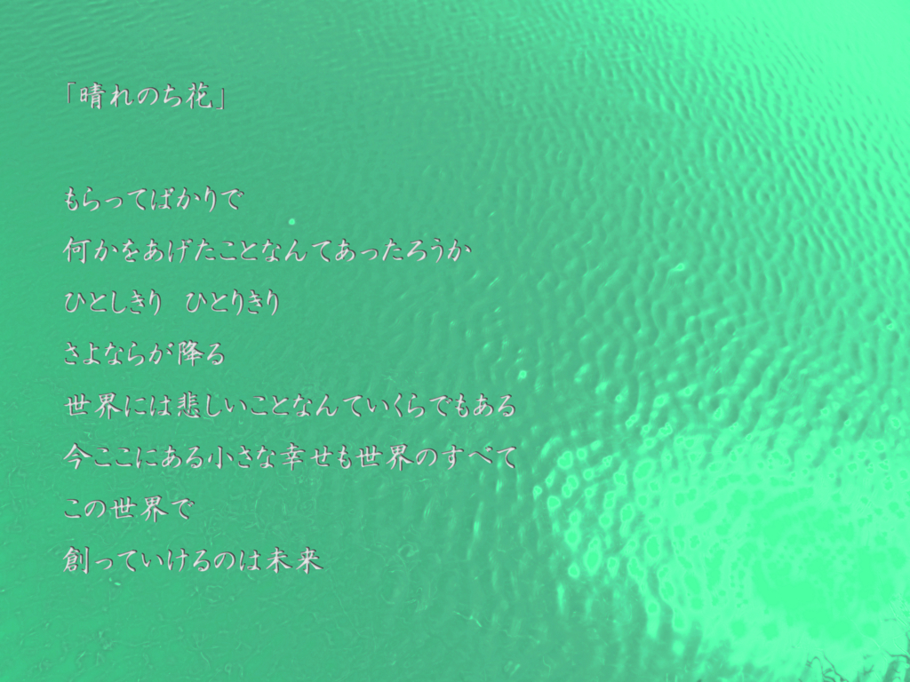 f:id:bluebookmark:20161224221335j:plain