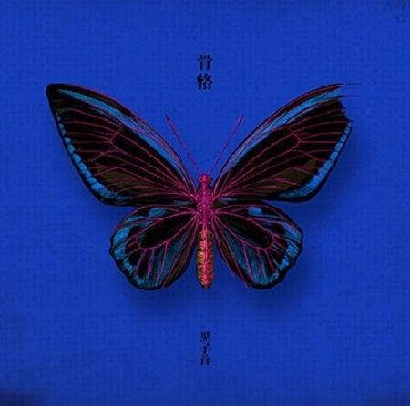 f:id:bluecelosia:20210807012458j:plain