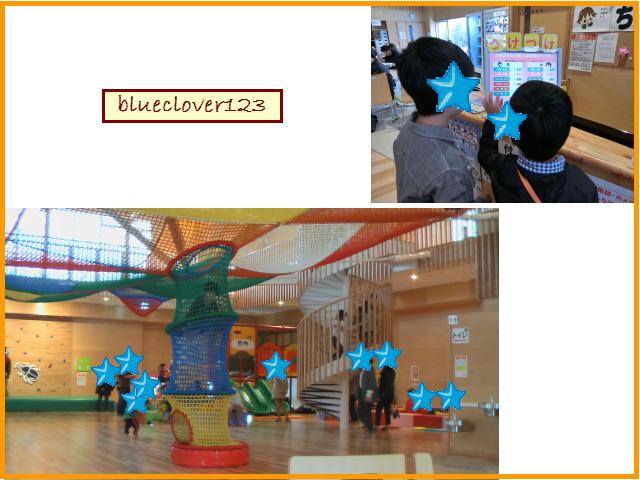 無料の秩父別の施設「キッズスクエアちっくる」は天気も気にならない♪_ブログ:子育てママの日々役に立ちそうなちょっとしたこと_blueclover123